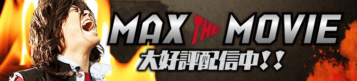 MaxTheMovie