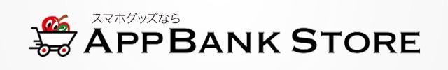 ApBank Store